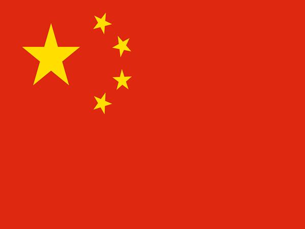 AIMIX Oficina De China